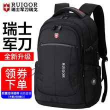 Swiss knives knives 2019 new business backpack large capacity travel bag Swiss shoulder bag anti theft computer bag boy