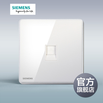 Siemens Rui zichao five a computer socket network cable panel official flagship store