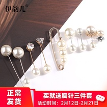 South Korea imitation pearl anti-slip brooch Pinpin cardigan collar small pin button sweater coat clothing accessories