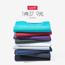 Baleno short-sleeved t-shirt men's round neck v-neck summer dress half-sleeved solid color men's fashion trend