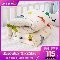 LAN 苼 children quilt cotton fall and winter core kindergarten quilt nap special baby quilt baby quilt