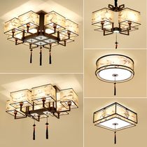 New Chinese ceiling lamp 2019 new living room lamp simple modern atmospheric bedroom Chinese style Chinese lamp package