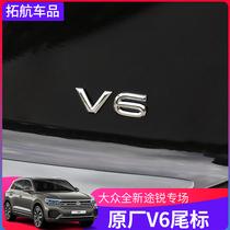 10-21 Volkswagens new Touareg modified displacement standard V6 car trunk black metal car rear trunk labeling