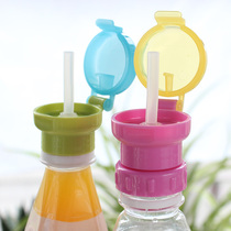 Childrens beverage bottle straw cover general baby drinking water leakproof anti-choking cap mineral water beverage bottle Accessories Boxed