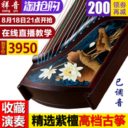 Sucevan guzheng zither 10 high-end professional play rosewood wood Zheng send a full set of accessories