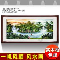 USD 2372 Cornucopia Sunrise framed painting Feng Shui paintings