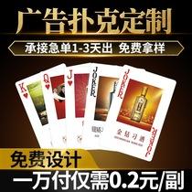 Otsuka publicité carte de poker personnalisés fabricants de cadeaux de promotion immobilière automobile pour produire la personnalisation logo d'impression