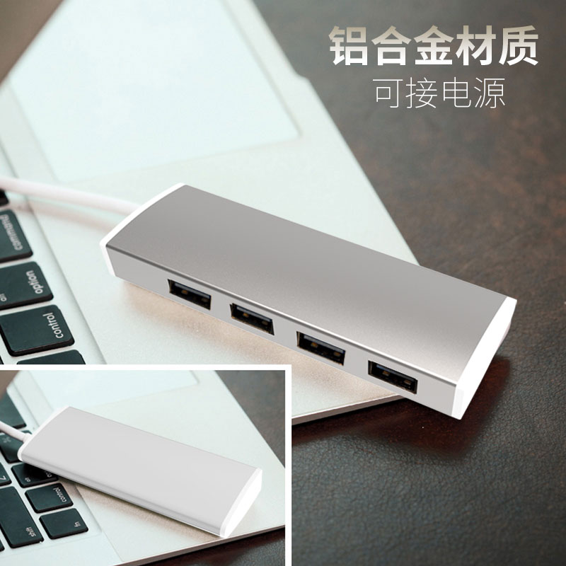 USB 3.0 Divider One Drag Four High Speed Laptops Multi-Interface External Hub Converter Extended USP Transfer Connector Multifunctional 2.0HUB External Power Supply