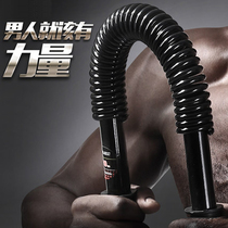 Electroplating Arm Breast Extender 30kg40kg50kg chest Muscle Training Special fitness equipment arm Rod Grip rod