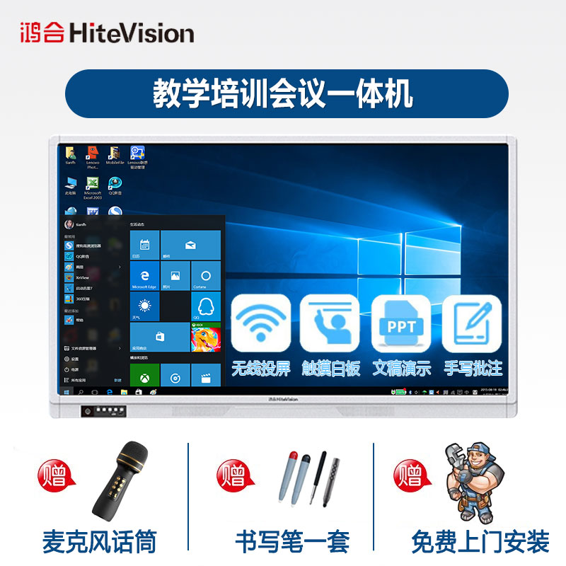 Honghe Teaching and Training All55 65 75 inch Smart Meeting Touch Tablet Interactive Whiteboard