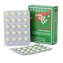 Strong Gynostemma total glycosides tablets 100 boxes of spleen Yiqi and blood removal of phlegm stasis Ty