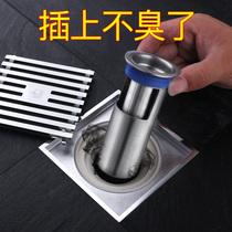 Подводная лодка дезодорант напольный слив туалет канализация дезодорант крышка силиконовый внутренний туалет ядро анти-насекомых анти-запах артефакт