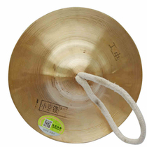 Beijing cymbals 15CM small Beijing cymbals ringing copper cymbals cymbals bright cymbals students small copper cymbals instrument Sanjian props