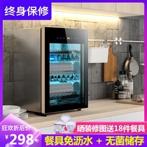 Good wife disinfection cupboard home small kitchen chopsticks tabletop mini stainless steel UV high-capacity