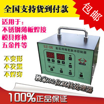 Cold welding machine cost-effective pulse controller Argon arc welding conversion imitation laser welding machine equipment super high One precision