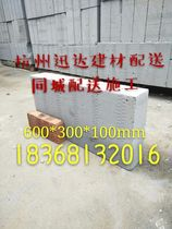 600*300*100 Lightweight brick aerated block wall foam brick fire insulation insulation Hangzhou Suzhou Package Construction