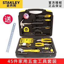 Stanley 45-pièce boîte à outils en or boîte à outils à la maison combinaison de services de polyvalence gadget hydroélectrique