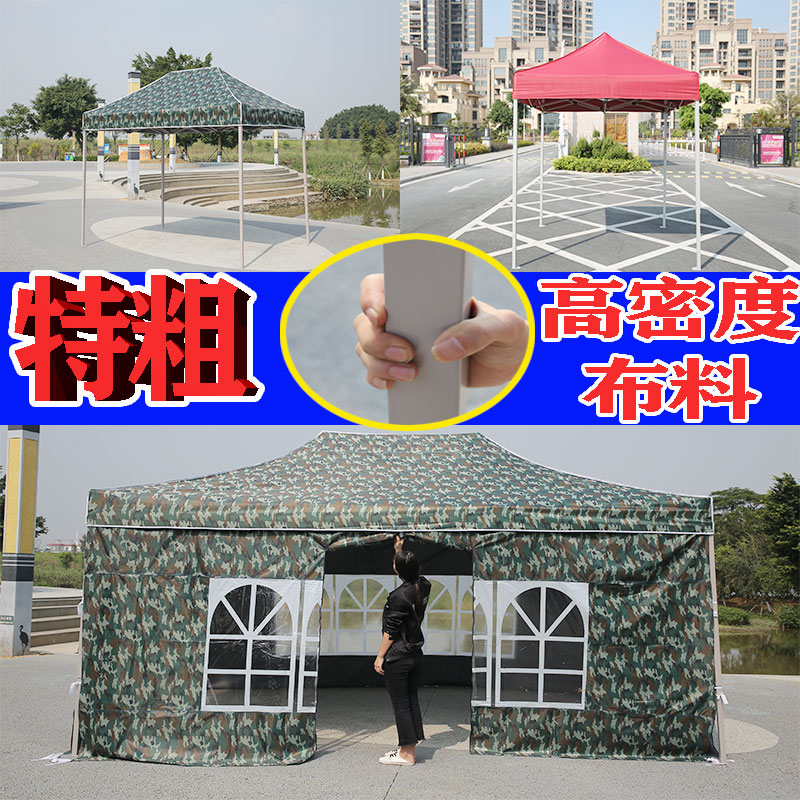 Outdoor thickened four-way camouflage advertising folding sunshade rain shed four-foot stand four-corner tent cloth umbrella