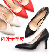 Elegant black high heels with fine spring and summer leather leather shoes with leather shoes