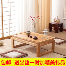 Japanese-style tea Table tatami coffee table Zen Modern simple solid wood kang Table floating window table windowsill small low table