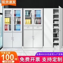 New office iron file cabinet Low cabinet information cabinet with lock certificate file cabinet Staff storage locker