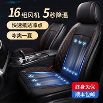 汽车通风坐垫夏季通用座套透气靠垫座椅带风扇吹风制冷按摩冰凉垫