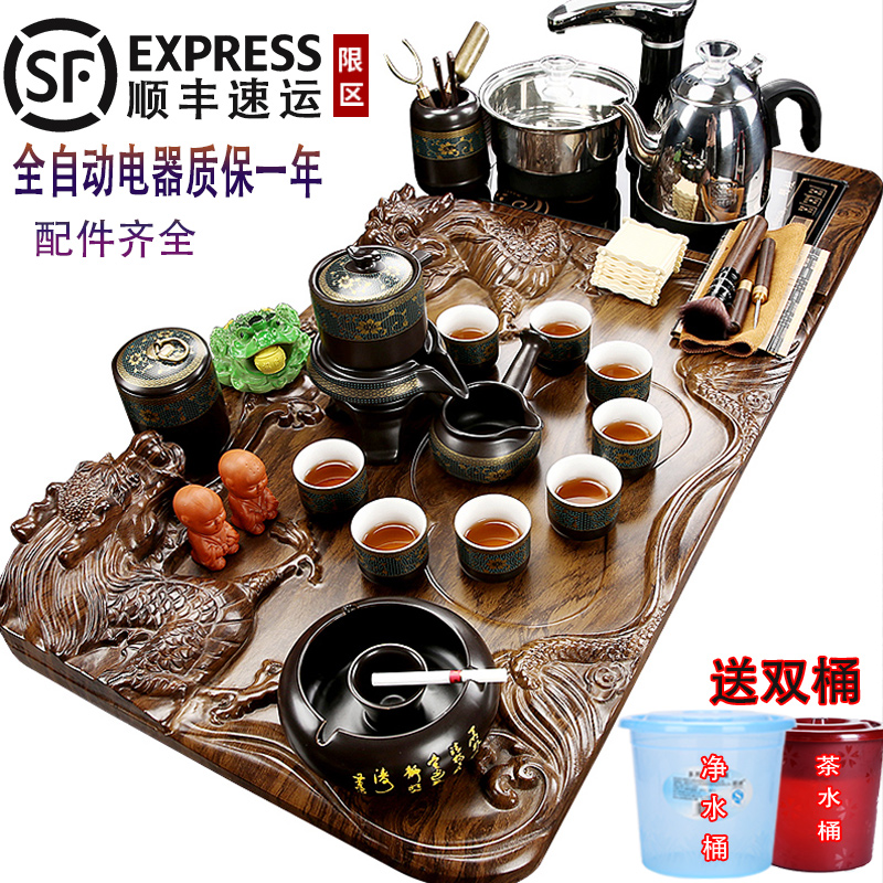 Tea set set of household living room set of fully automatic water all-in-one kung fu tea tea-making water atomized tea plate simple