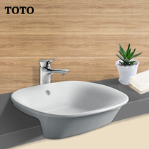 TOTO sanitary ware bathroom semi-buried washbasin LW198B embedded Basin semi-hanging Basin Basin