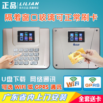 Selling Machine color screen consumer machine canteen card Machine School canteen card machine Hanging rice card machine one card system
