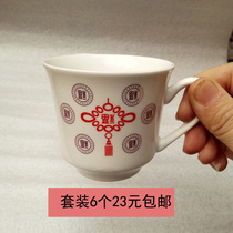 Home ceramic teacout old-fashioned tea bowl simple Chinese knot kung fu tea set ceramic teapot cover bowl 6.