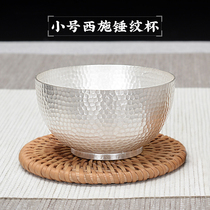 Sterling silver xishi hammer tea cup combination household size tea cup mens Office drink tea cup womens tea smell Cup