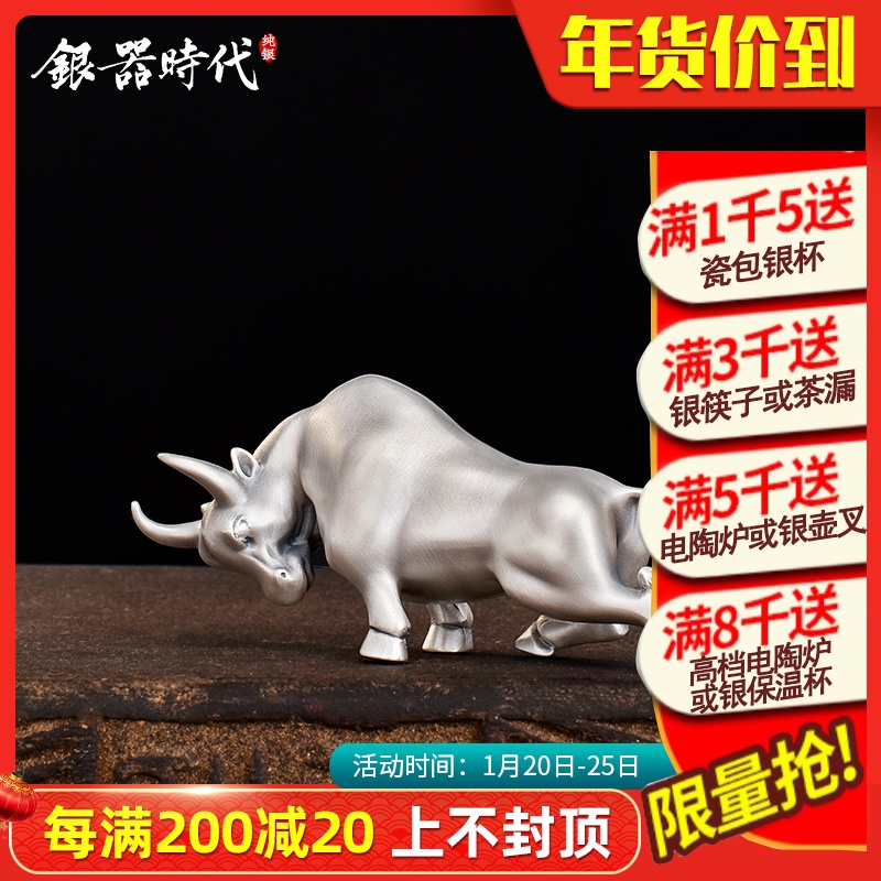 Silver Age Tea play cattle to dry Kun tea favorite ornaments boutique pure silver 999 trick money can be raised creative tea decoration