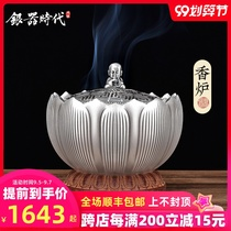Silver Age pure silver hollow carved incense furnace hand-made silver 999 one Zen incense piece home incense oven