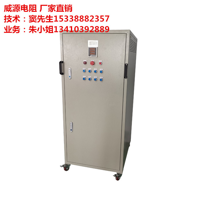 Generator-specific test load cabinet resistance box brake resistance box charging pile test load box