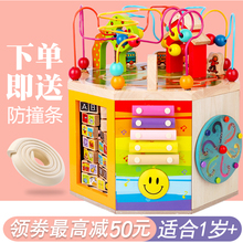 Children's educational toys around beads 0-1-2-3-year-old baby's treasure chest 12 month early education toys