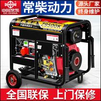 Changchai мощный дизельный генератор бытовой 220 В однофазный 5 6 8 кВт 10 кВт трехфазный 380 В двойное напряжение