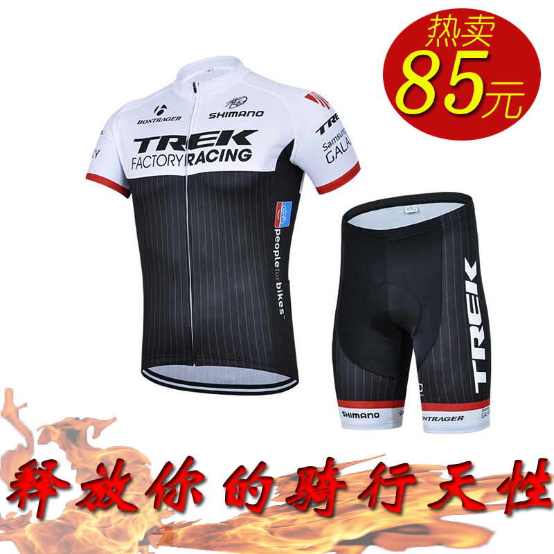 Special package 15 Trek black and white cycling suit short suit men and women's ring France fleet version breathable hexagonal mesh jacket
