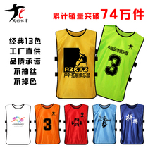 Adult childrens Toddler group training Vest Printing team Outdoor development activities Custom advertising Vest