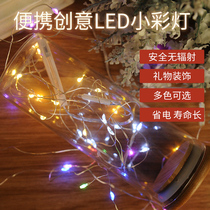 Led copper wire lamp waterproof color lamp string wedding decoration room creative bedroom bouquet gift box set button copper wire lamp