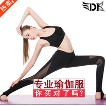 France DK yoga suit female Summer 2018 new gym beginner professional sports belt chest sexy