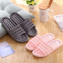 According to the home slippers women summer home bathroom bath non-slip hotel soft-soled couple indoor home sandals