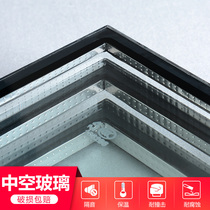 Custom-made soundproof insulation coating LOW_E Office partition wall doors and Windows double-layer steel adhesive insulating glass