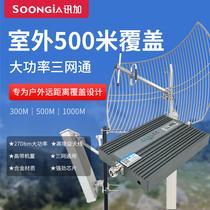 High-power mobile signal enhancement amplifier Mountain mobile Telecom Unicom reception enhancement amplifier Triple play 4g