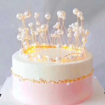 Cake decoration pearl crown highlights handmade seagrass pearl baking round headpiece birthday party accessories spot.