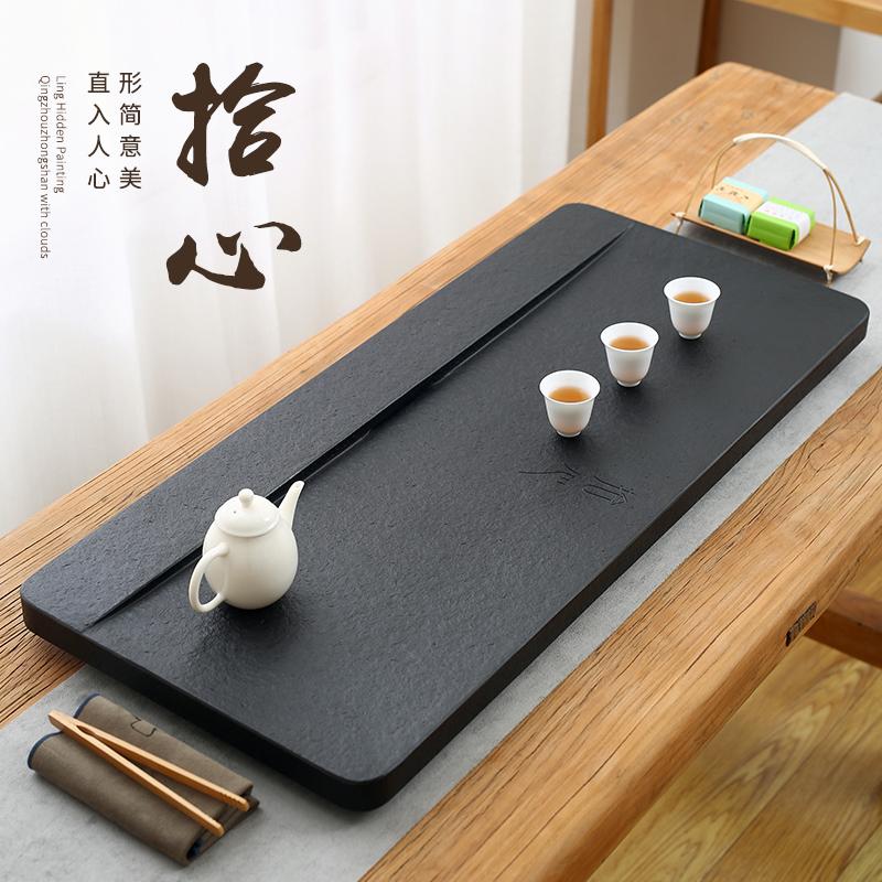 功夫茶具整块家用石头天然乌金石茶盘茶台托盘长方形轻奢石材茶海