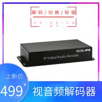 Запас может быть отправлен SF h265 видео-и аудио декодер HD монитор переключатель Round Cycles совместим с hikang Dahua