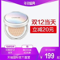 (Direct Battalion) Laneige Lanzhi Whitening Air cushion BB Cream Gift Replacement Core Whitening Sunscreen Concealer Moisturizing lasting