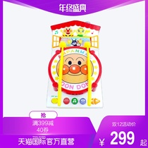 (direct) Japanese Anpanman bread Superman male girl early teach puzzle fun drumming music toys