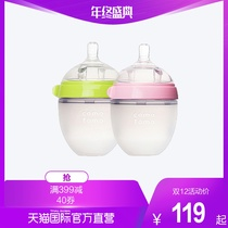 (Direct Battalion) Comotomo How to import baby anti-swelling gas all silicone bottle 150ml