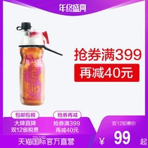 (Direct Battalion) O2cool imported Children Spray Outdoor Sports portable Pot 355ml USA